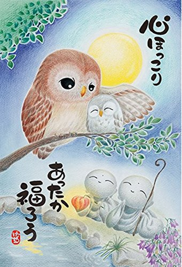 APPLEONE Jigsaw Puzzle 300-332 Japanese Cuddling Owls (300 Pieces)