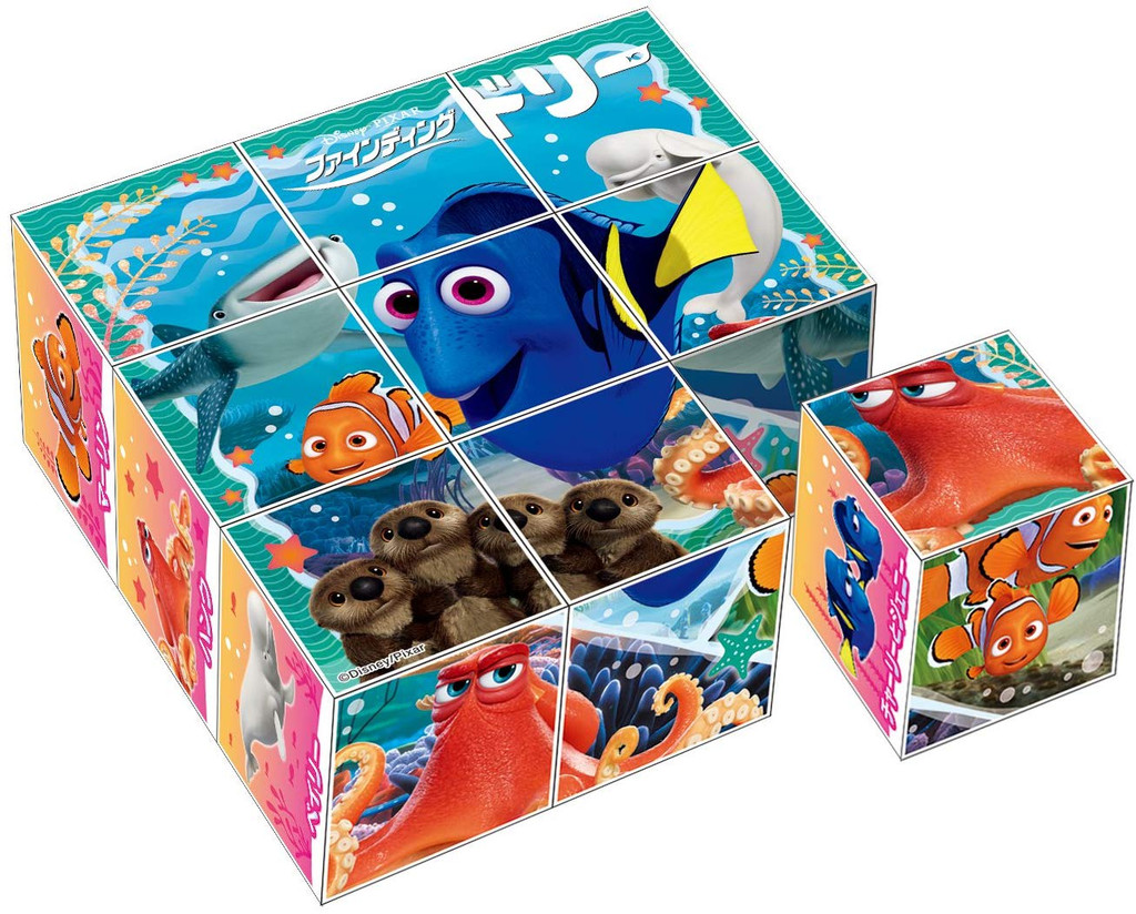 Apollo-sha Child Cube Puzzle 13-103 Finding Dory Cube Puzzle (9 Pieces)