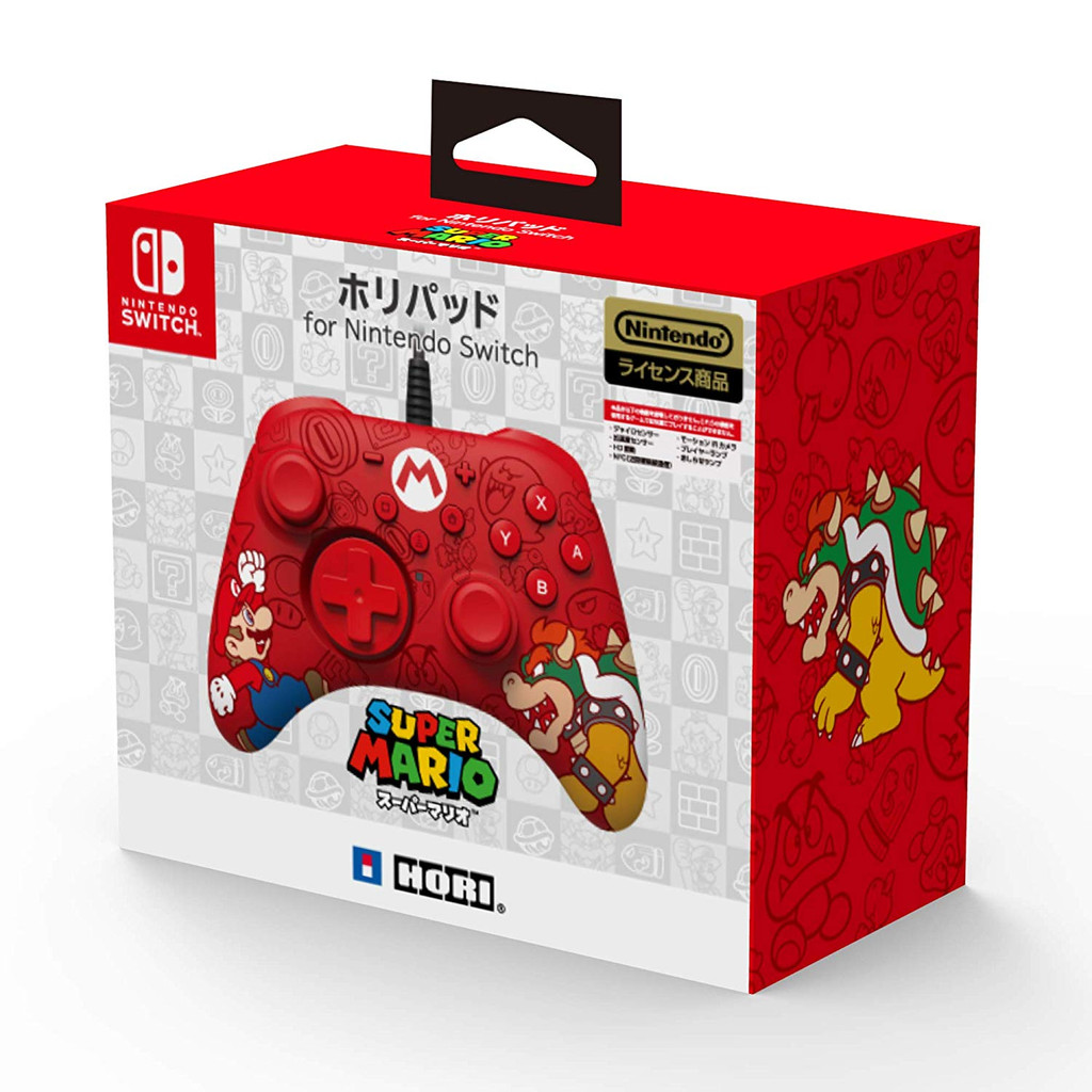 A gamer gift Switch controller featuring Bowser.