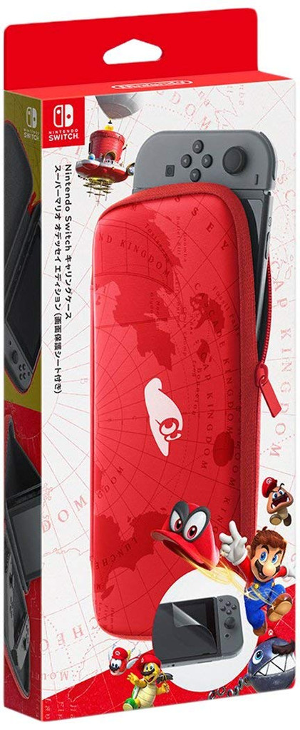 A red case for the Nintendo Switch.