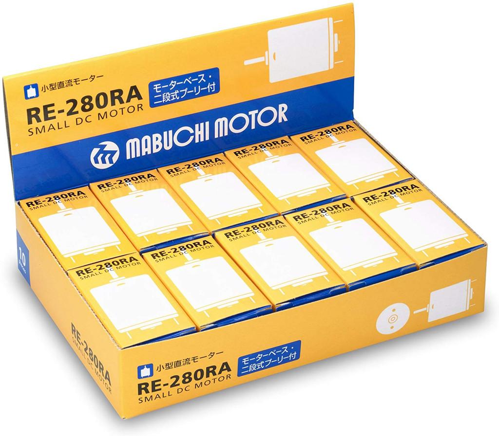 (10 PCS) Mabuchi RE-280RA Small DC Motor (RE-280) 4580265062815