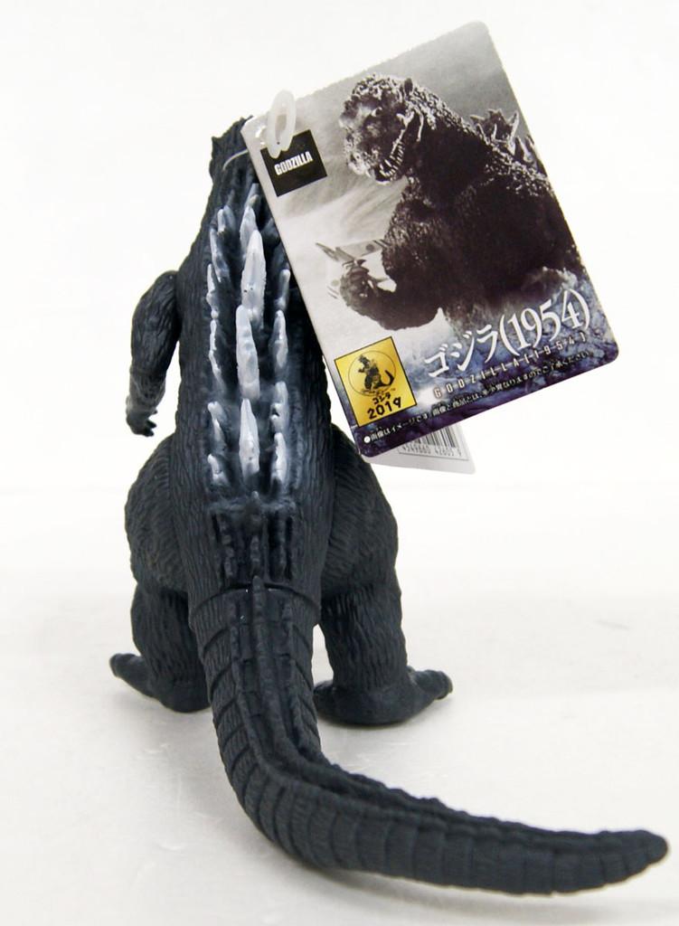 Bandai Movie Monster Series Godzilla (1954) Figure