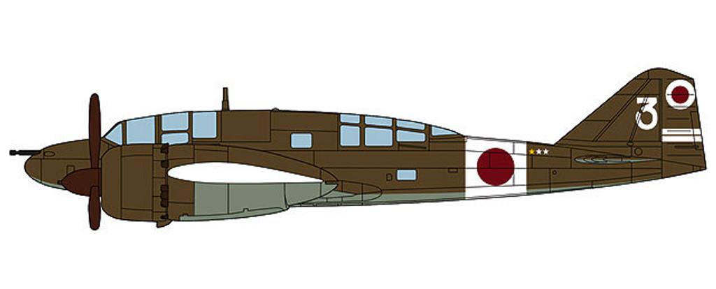 Hasegawa 02050 Mitsubishi Ki46-III Type 100 Commandant Reconnaissance Plane (DINAH) Interceptor 28th Flight Regiment 1/72 Scale Kit
