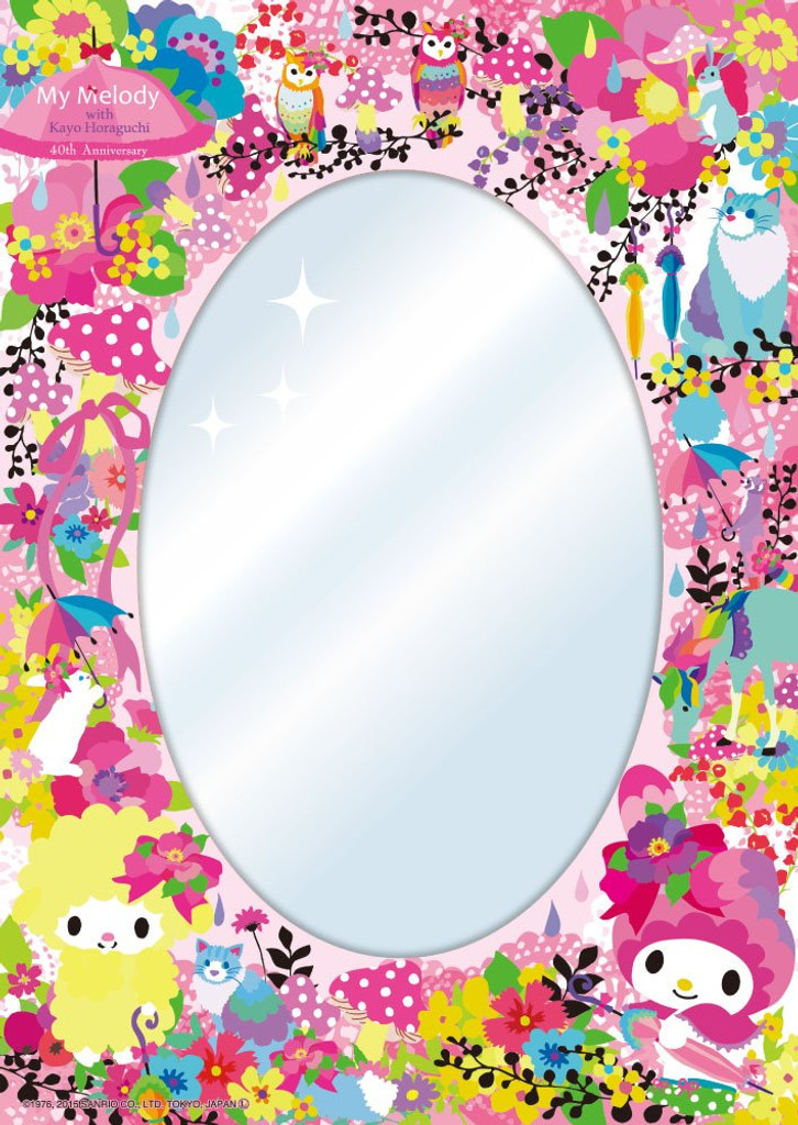 Beverly Jigsaw Puzzle BET-004 Mirror Puzzle Sanrio My Melody Parasol (65 Pieces)