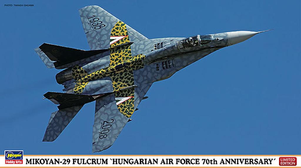 Hasegawa 02062 Mikoyan-29 Fulcrum Hungarian Air Force 70th Anniv. 1/72 Scale Kit
