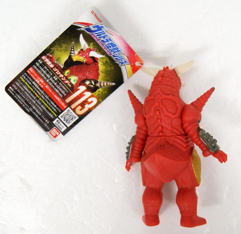 Bandai Ultraman Ultra Monster Series 113 Goro Thunder Figure