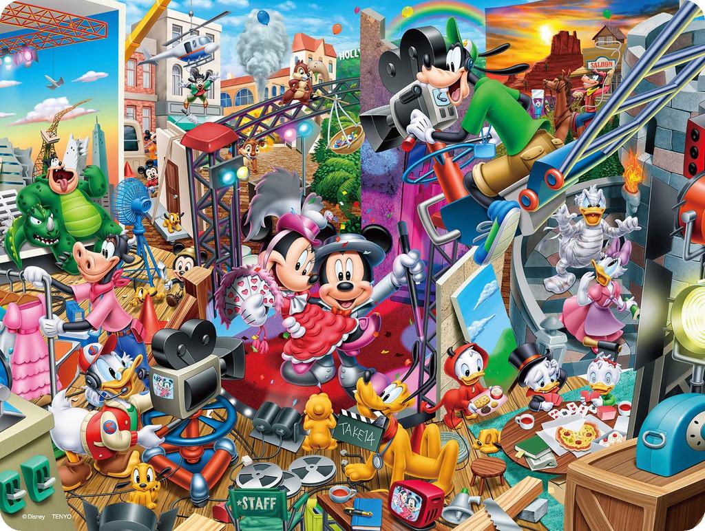 Tenyo Japan Jigsaw Puzzle DL99-698 Disney Mickey's Movie Studio (99 Pieces)