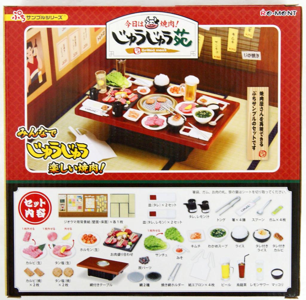 Re-ment Petit Sample Today we Eat Yakiniku! Juju-en