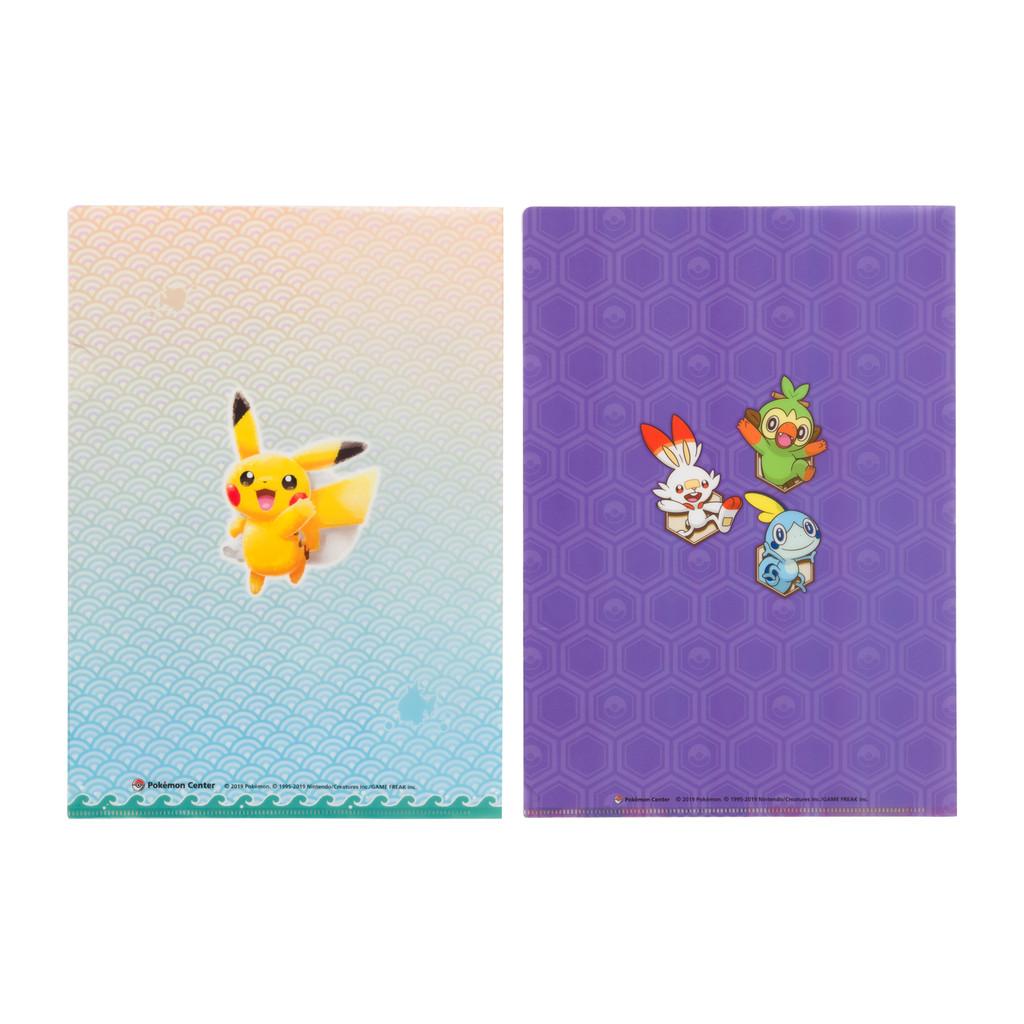 Pokemon Center Original New Year 2020 A4 Clear File Plastic Folder 2 Sheets