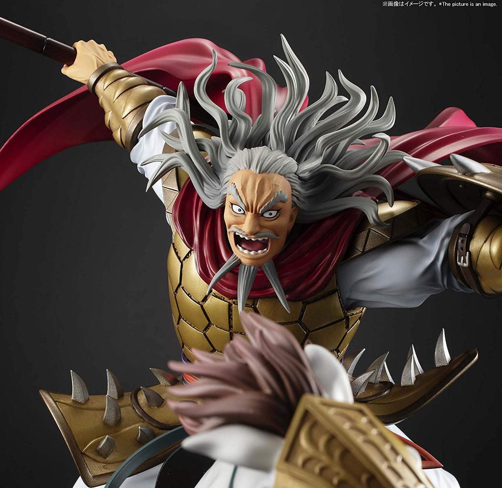 Bandai Figuarts ZERO Duke Hyou Figure (Kingdom)