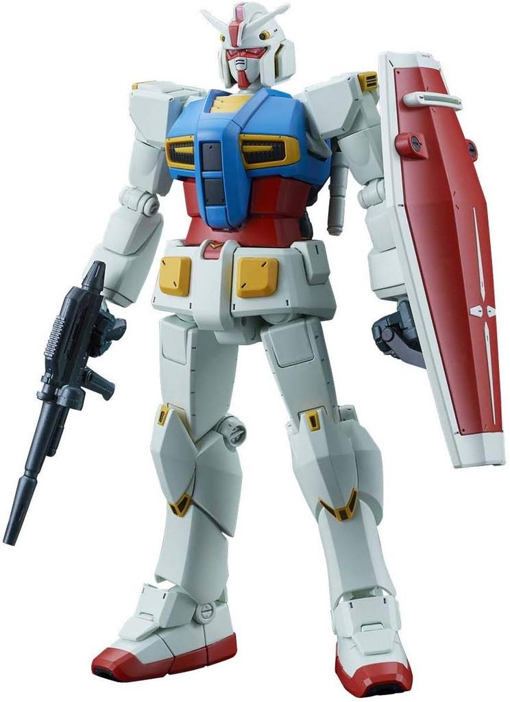 Bandai HG 581839 Gundam G40 (Industrial Design Ver.) 1/144 Scale Kit