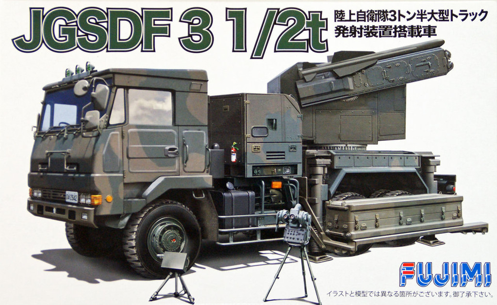 Fujimi 72M11 JGSDF 3 1/2t Truck with Launcher 1/72 Scale Kit 722405