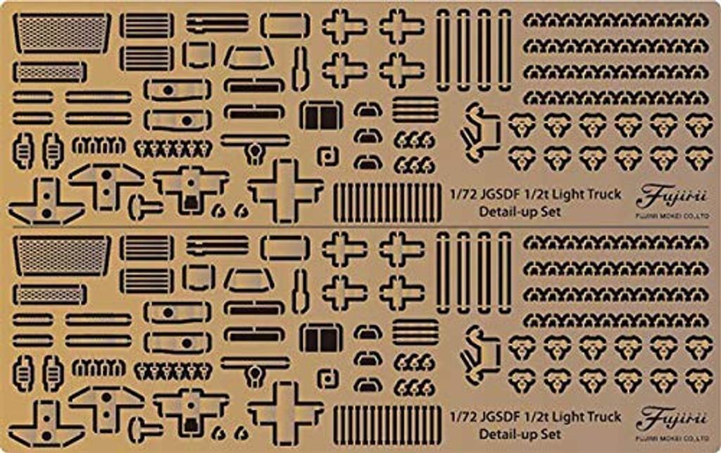 Fujimi ML205 JGSDF 1/2T TRUCK PHOTO-ETCHED PARTS 1/72 Scale kit