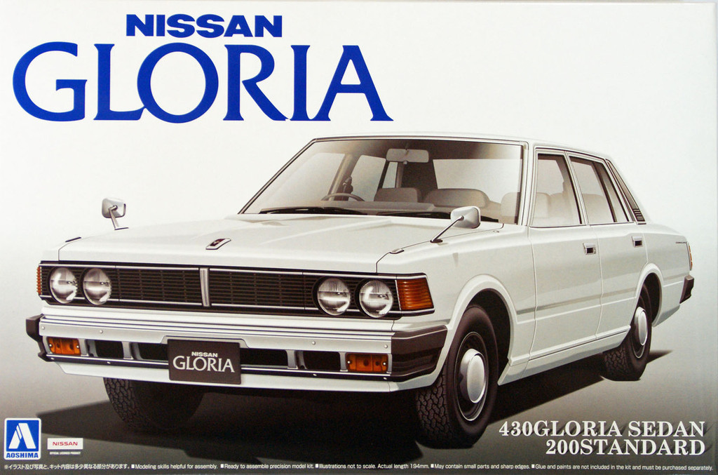 Aoshima 07792 Nissan 430 Gloria Sedan 200 Standard 1/24 Scale Kit
