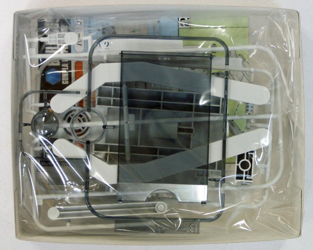 Bandai HG Build Custom 000 GP (GUNPLA) DISPLAY BASE