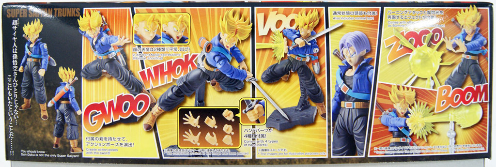 Bandai Figure-Rise Standard 581983 SUPER SAIYAN TRUNKS (Renewal) Plastic Model Kit