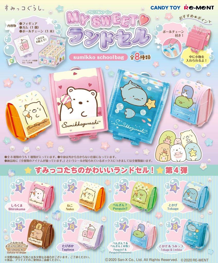 Re-ment Sumikko Gurashi My Sweet Randosel 1 BOX 8 Pcs Set