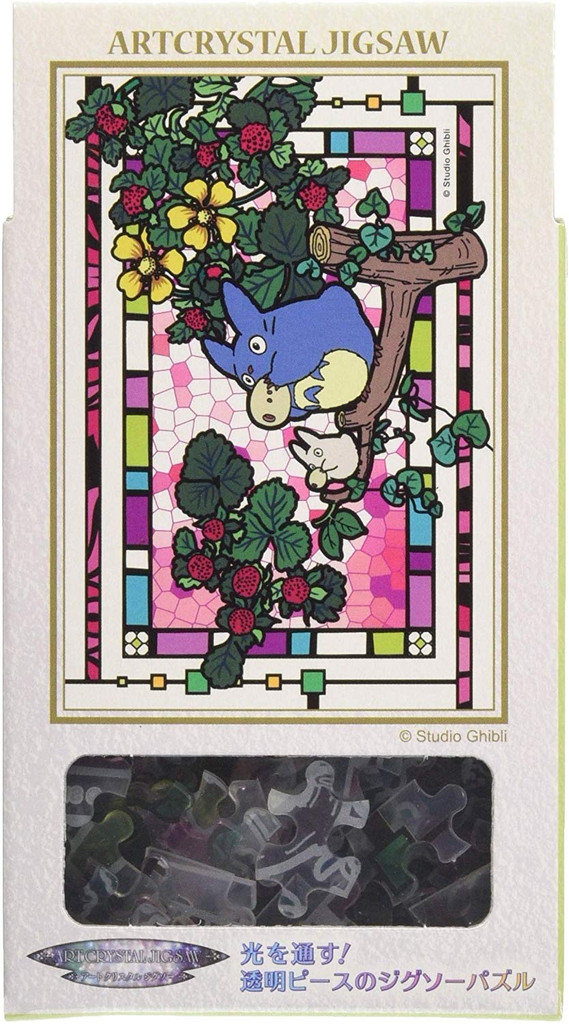 Ensky Art Crystal Jigsaw Puzzle 126-AC63 Studio Ghibli My Neighbor Totoro Tororo and Okarina (126 Pieces)