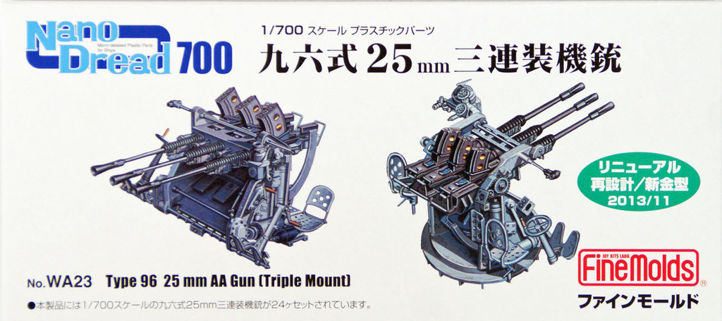 Fine Molds WA23 Type 96 25mm AA Gun Triple Mount 1/700 Scale Kit