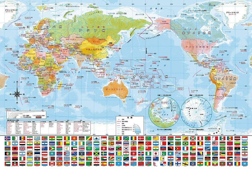 Beverly Jigsaw Puzzle 80-027 World Map (80 L-Pieces)