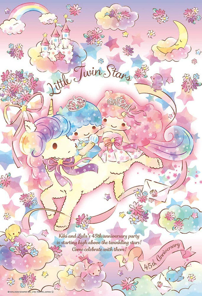 Beverly Jigsaw Puzzle 93-154 Sanrio Little Twin Sisters Kiki & Lala Unicorn Dream (300 Pieces)