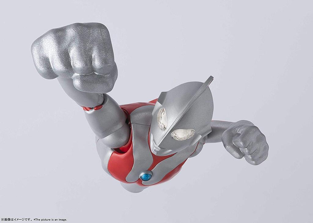 Bandai S.H. Figuarts Ultraman Figure (Best Selection)