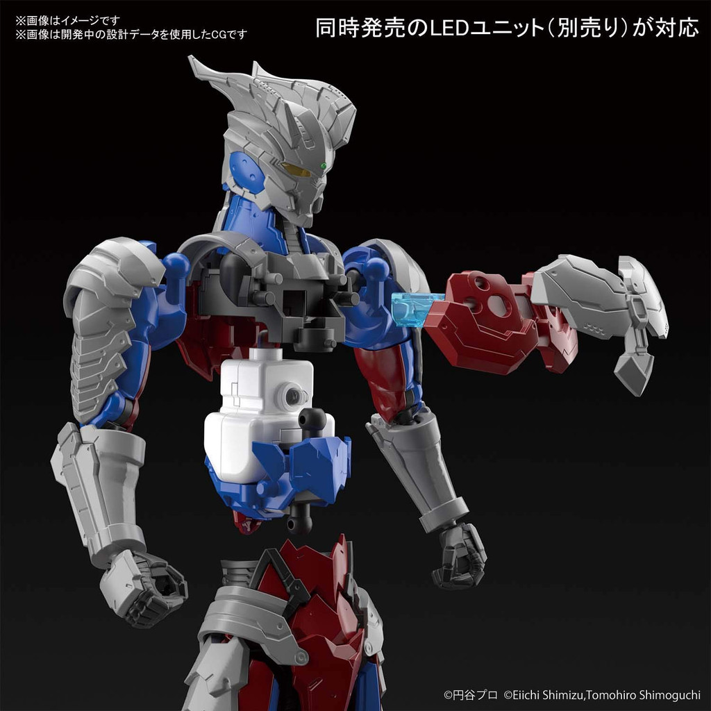 Bandai Figure-Rise Standard Ultraman Suit Zero -Action- 1/12 Scale Plastic Kit