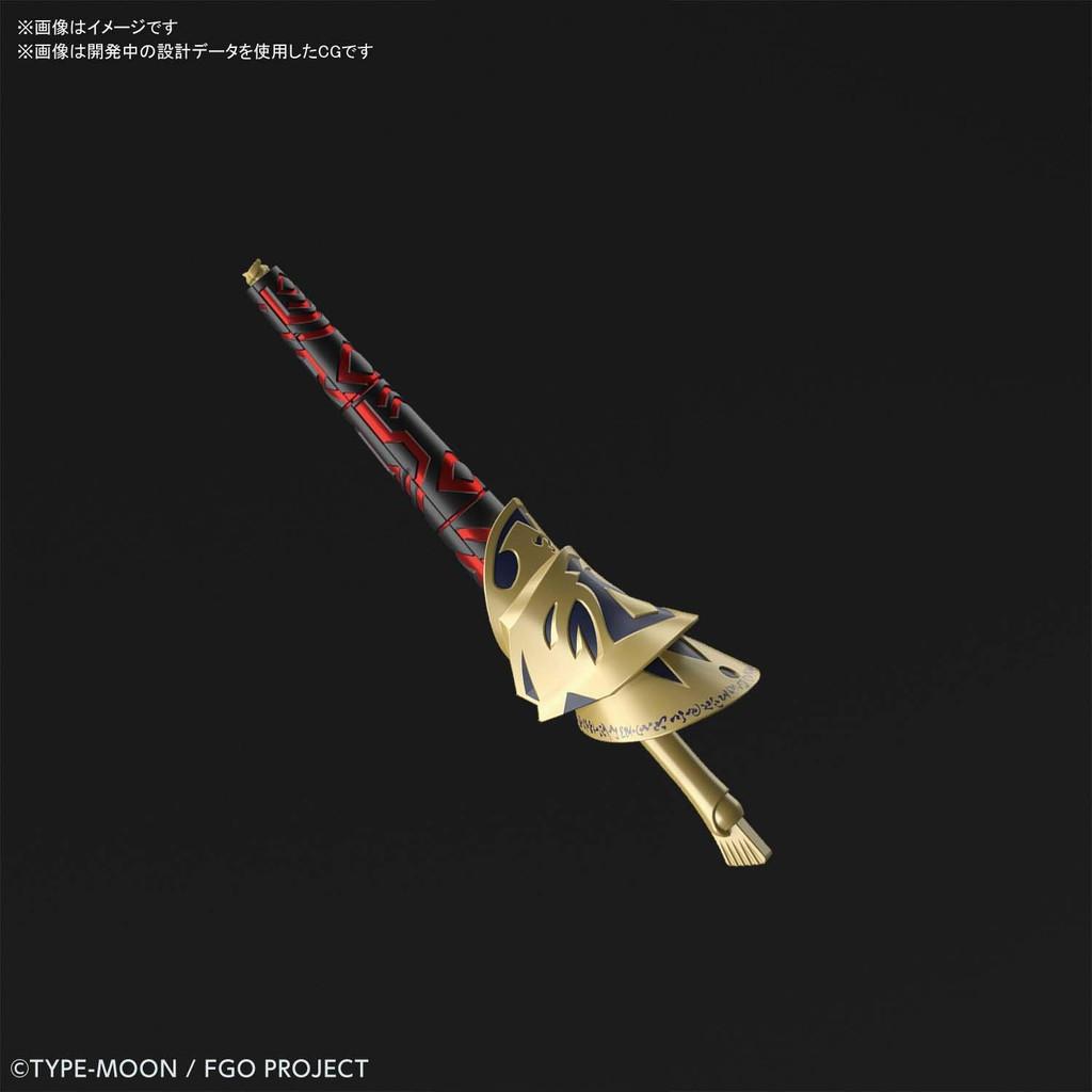 Bandai Petitrits 07 Fate Grand Order Petitrits Archer Gilgamesh Non-scale Kit