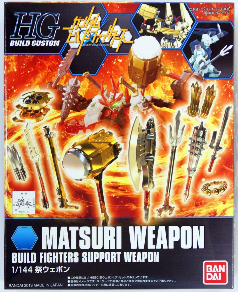 Bandai HG Build Custom 005 MATSURI WEAPON 1/144 Scale Kit