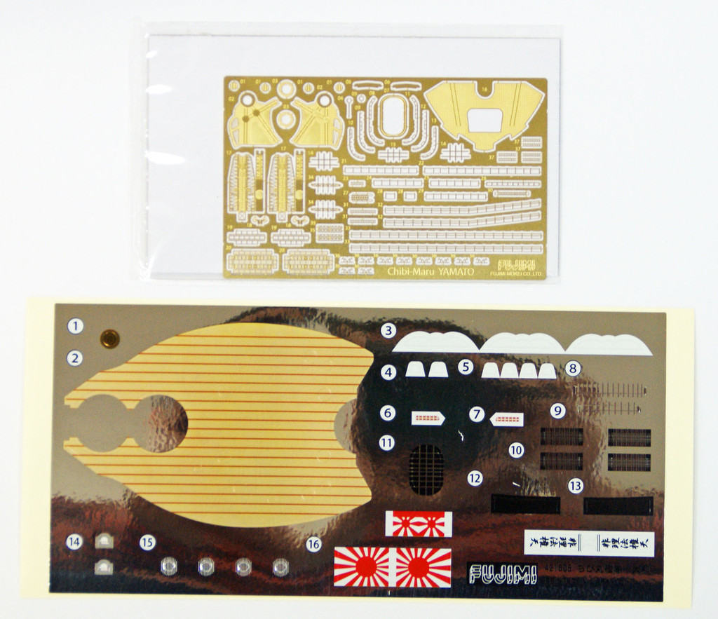 Fujimi TKSP1 Chibi-maru Kantai Fleet Battle Ship Yamato Deluxe w/Photo Etched Parts non-Scale Kit