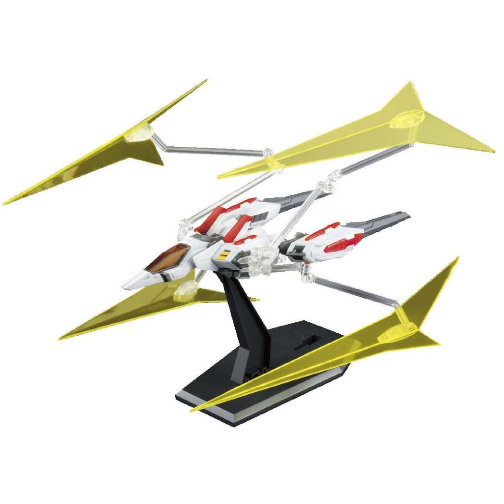 Bandai MG 865281 Gundam Universe Booster UB-01 1/100 Scale Kit
