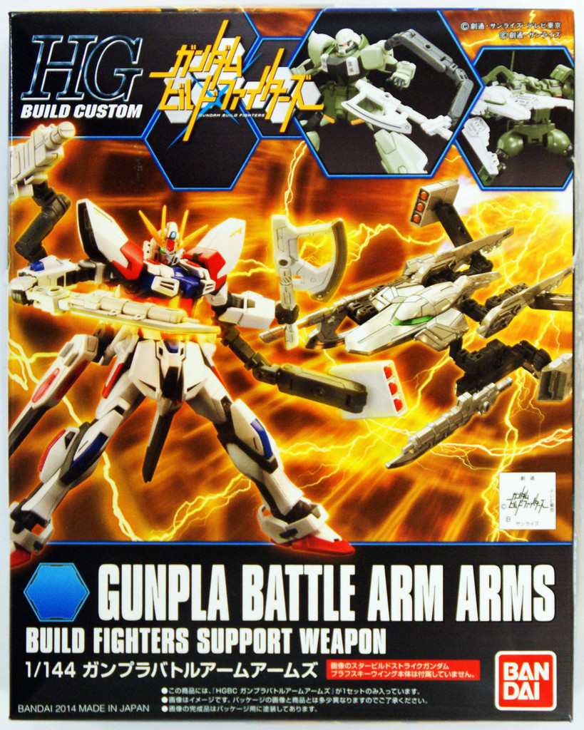 Bandai HG Build Custom 010 GUNPLA BATTLE ARM ARMS 1/144 Scale Kit