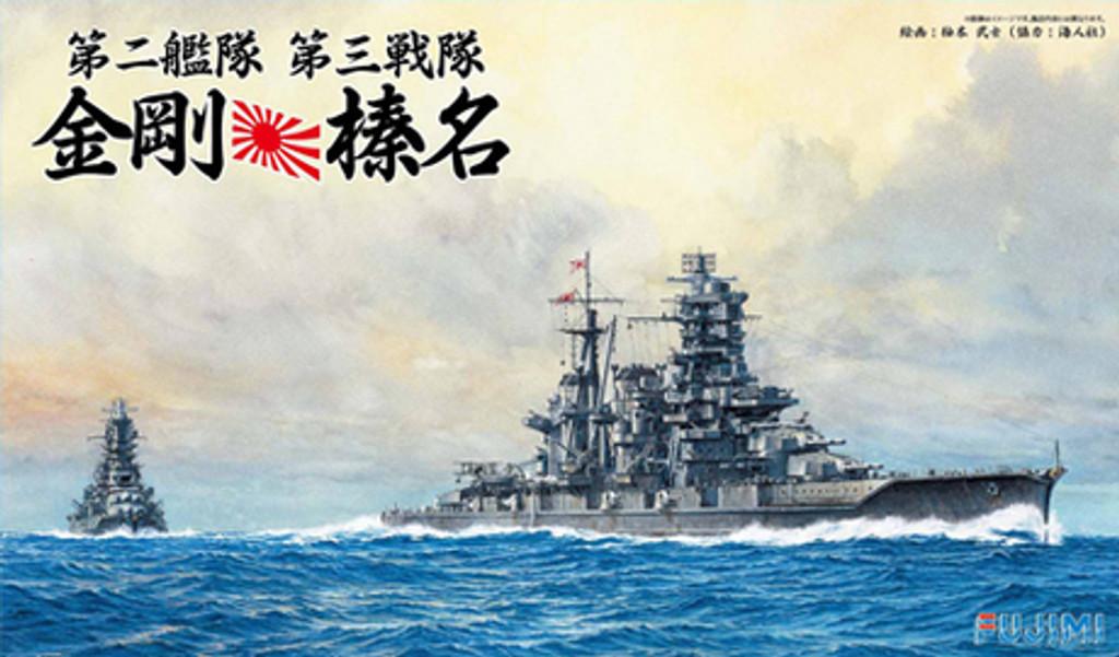 Fujimi TOKU SP35 IJN BattleShip Kongo & Haruna 1/700 Scale Kit