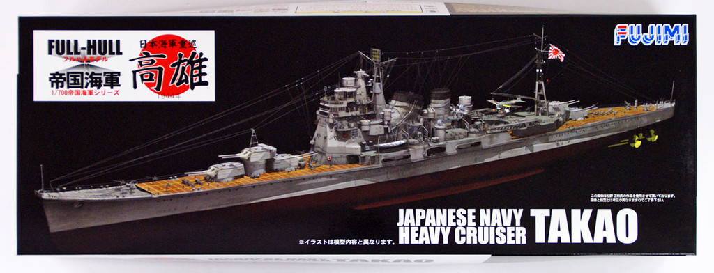 Fujimi FHSP-09 IJN Heavy Cruiser Takao Full Hull Model with Etching Parts 1/700 scale kit