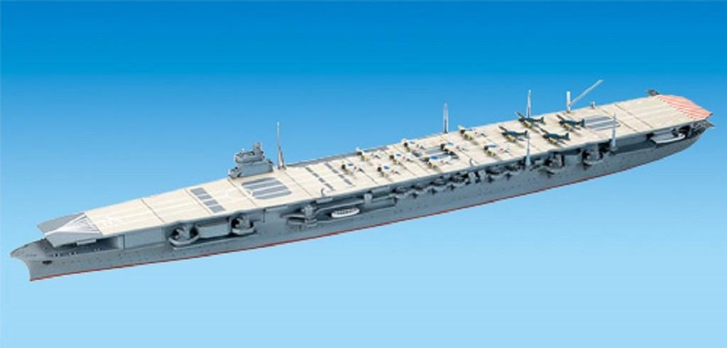 Aoshima 83208 Kantai Collection 15 IJN Aircraft Carrier SHOKAKU 1/700 Scale Kit