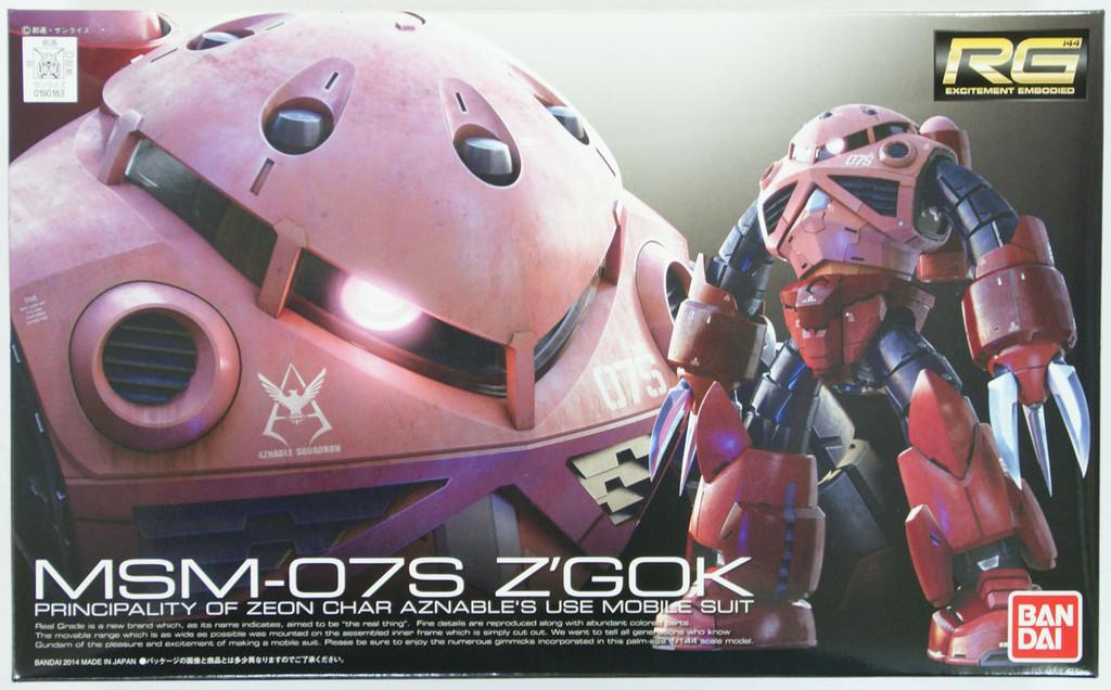 Bandai RG-16 Gundam MSM-07S Z'Gok Principality of Zeon Char Aznables Use Mobile Suit 1/144 Scale Kit
