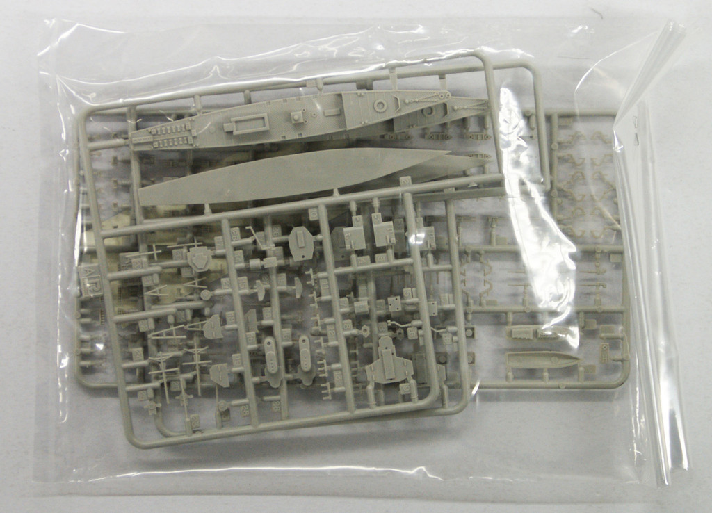 Pit-Road Skywave SPW-18 IJN Escort Type C (Hei) Late Type (2 Ship) 1/700 Scale Kit