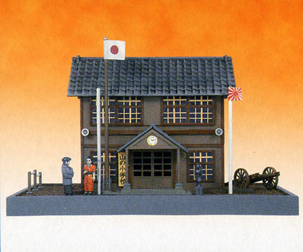 Aoshima 34033 Jidaigaho Eiga Gekijo Series No.02 Elementary School 1/60 Scale Kit