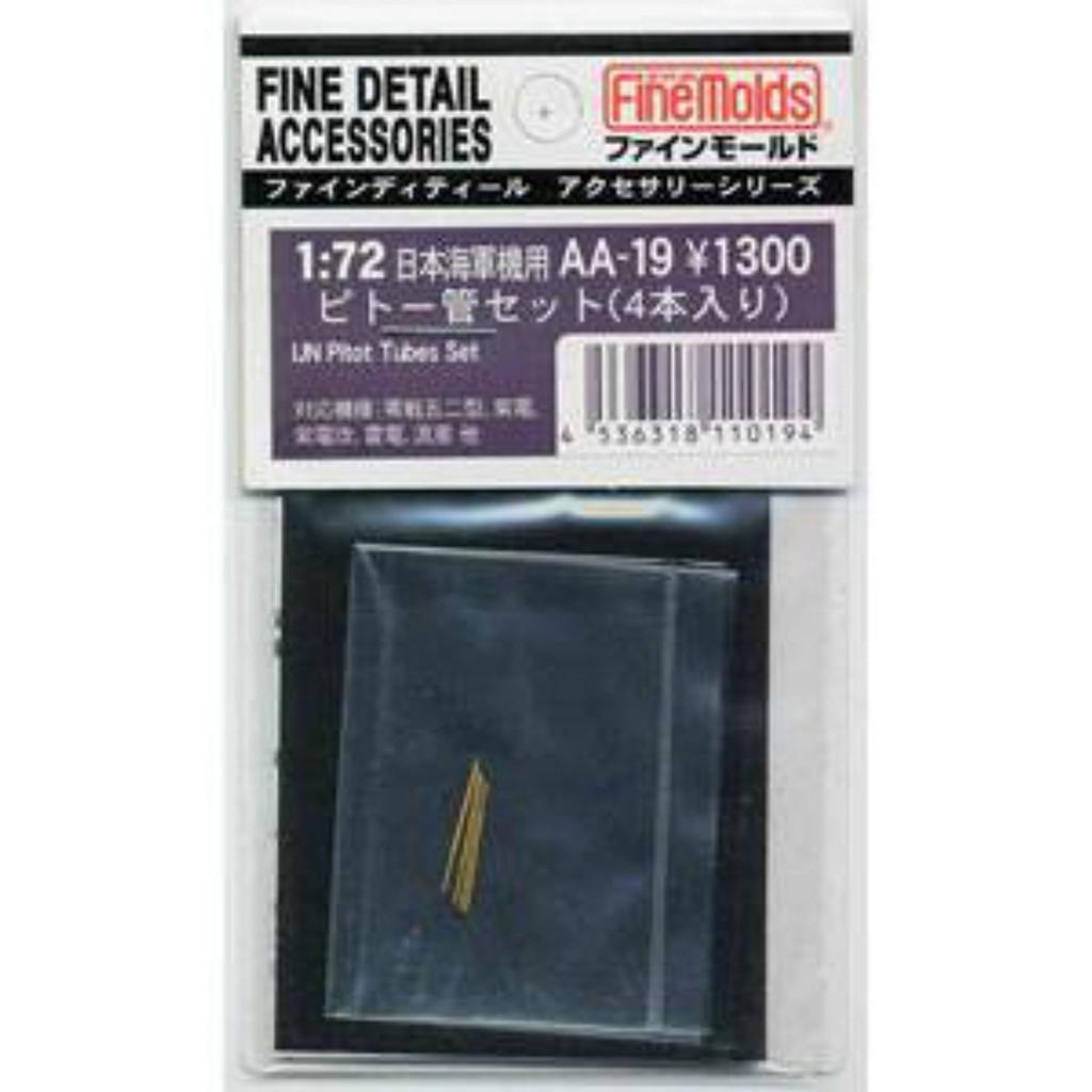 Fine Molds AA20 IJA Pitot Tubes Set 4 Set Fine Detail Accessories 1//72 Scale Kit