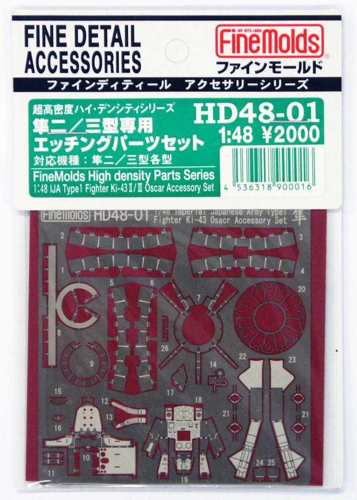 Fine Molds HD48-01 IJA Type 1 Fighter Ki-43II/III Oscar Accessory set 1/48 Scale