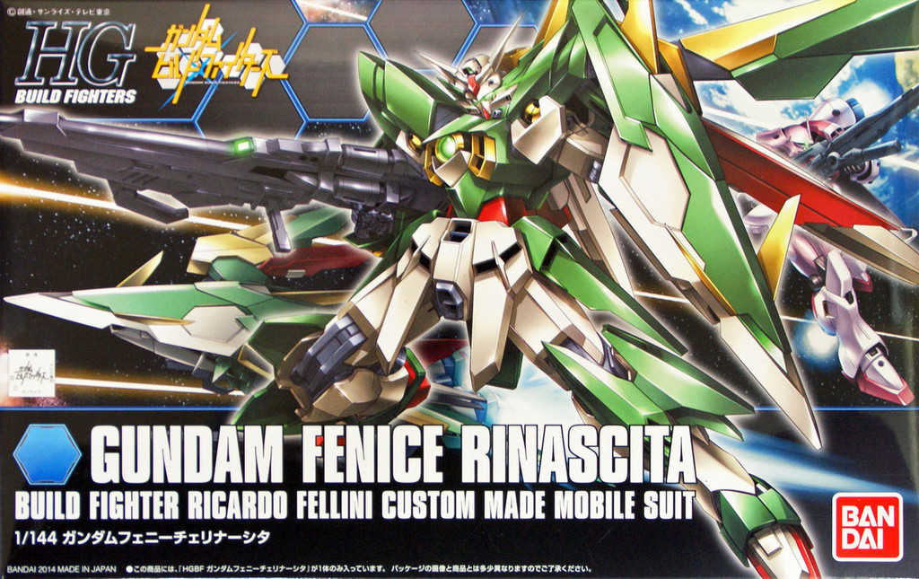 Bandai HG Build Fighters 017 Gundam FENICE RINASCITA 1/144 Scale Kit