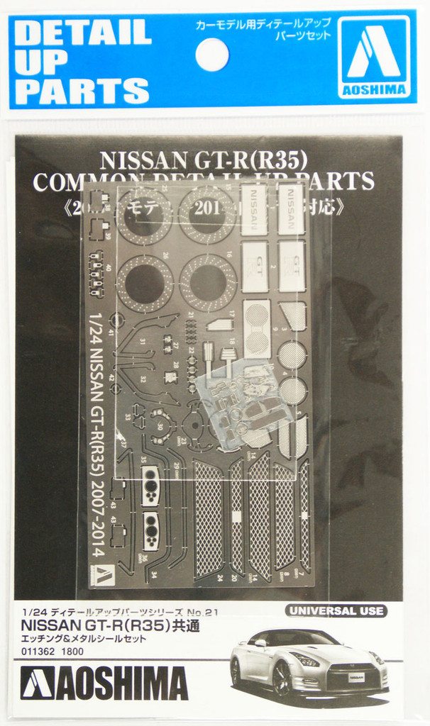 Aoshima 11362 Nissan GT-R Common Photo Etched Parts 2007-2014 1/24 scale