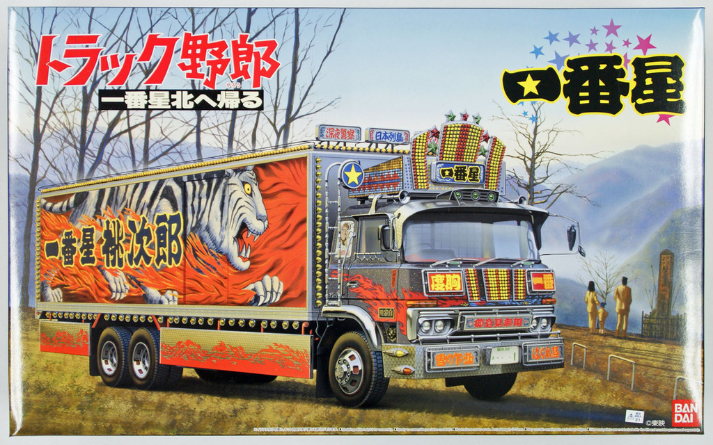 Aoshima 09703 Japanese Decoration Truck Ichiban Boshi 1/32 Scale Kit