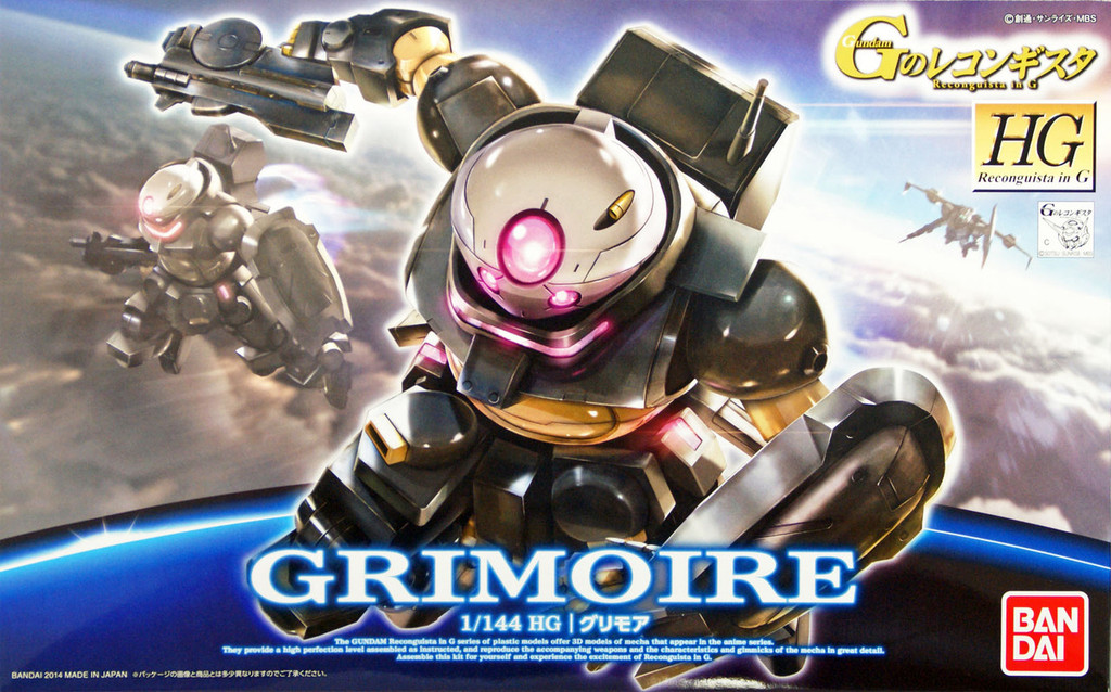 Bandai HG Reconguista in G G002 GRIMOIRE 1/144 Scale Kit