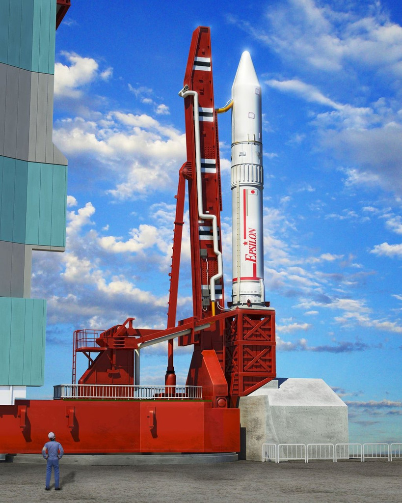 Aoshima 10419 Epsilon Launch Vehicle 1/200 Scale Kit
