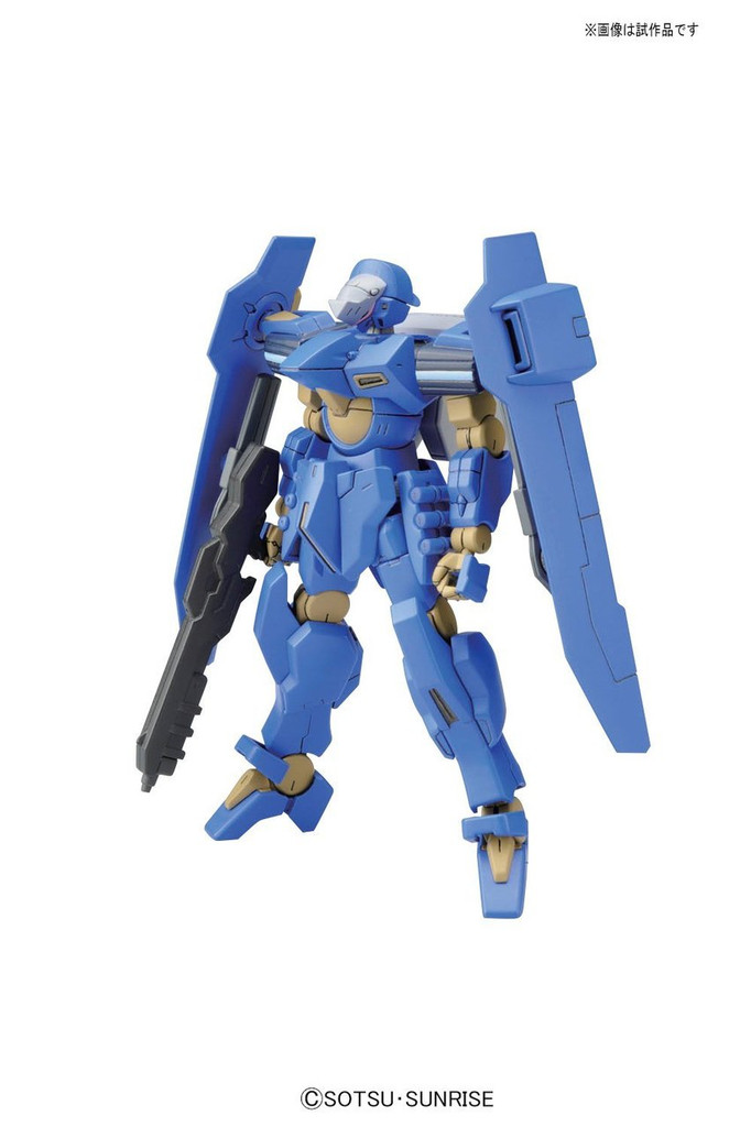 Bandai HG Reconguista in G G003 Gundam Montero 932815 1/144 Scale Kit