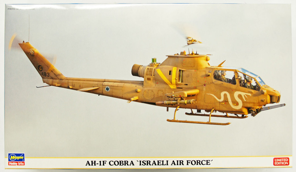 Hasegawa 02130 AH-1F Cobra Israeli Air Force (2 Helicopter Kit) 1/72 Scale Kit