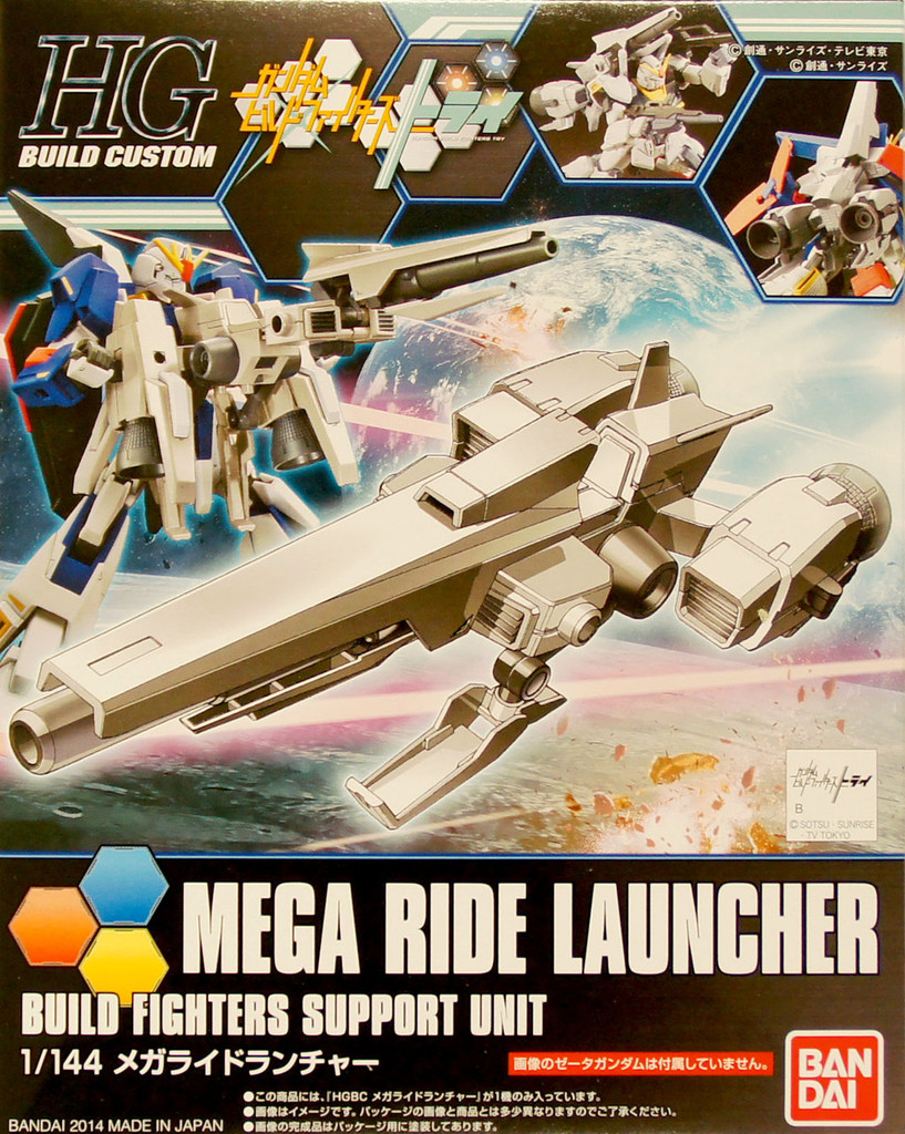 Bandai HG Build Custom 017 MEGA RIDE LAUNCHER 1/144 Scale Kit