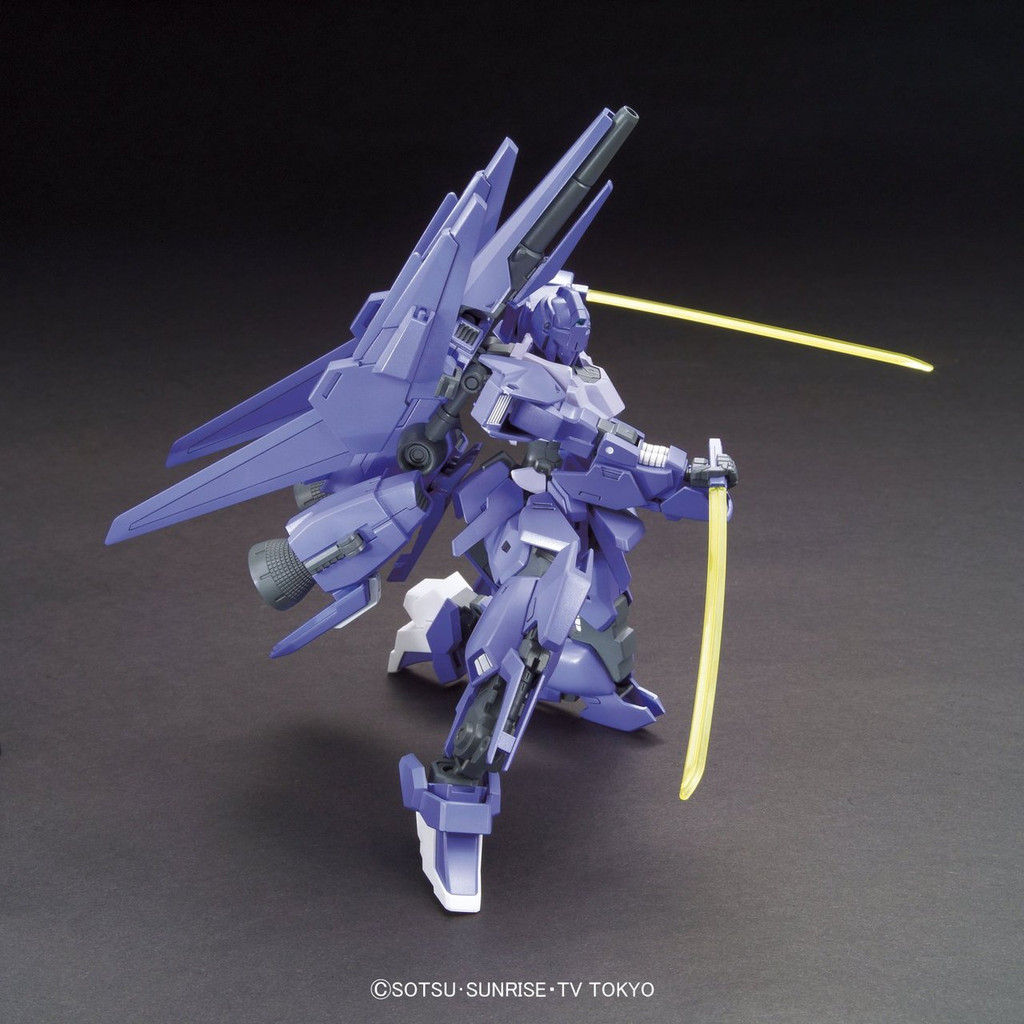 Bandai HG Build Fighters 025 MEGA-SHIKI 1/144 Scale Kit