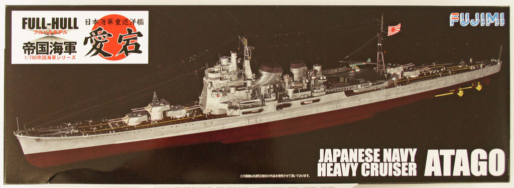 Fujimi FH-27 IJN Japanese Navy Heavy Cruiser Atago (Full Hull) 1/700 Scale Kit